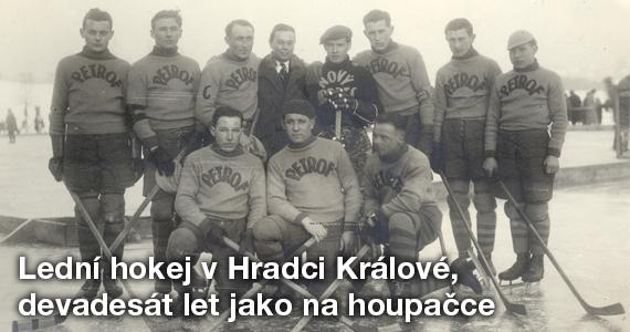 Seriál o historii ledního hokeje v Hradci Králové