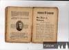 Ročenka Crystal Palace 1908 se zmínkou o zájezdu do Čech - Zdroj Crystal Palace FC